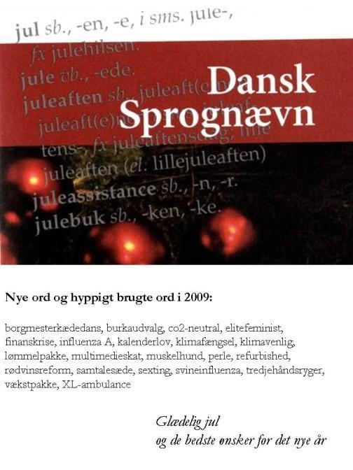 Julekort 2009
